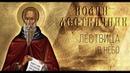 О безумной гордости Иоанн Лествичник
