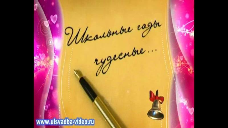 Выпуск 2018 г. 9 класс МОУ Школа № 141 им. П.П. Зверькова г. Донецка