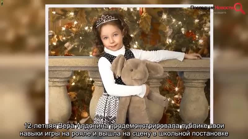 Дочь Юлии Началовой спела колыбельную в память о маме трогательное видео показа