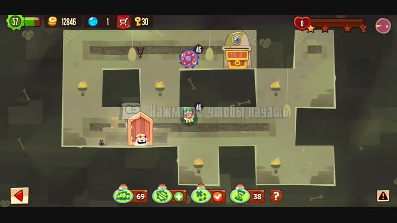 King of Thieves_2018-12-16-23-18-53.mp4