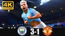 Manchester City Vs Manchester United 3-1 All Gоals Extеndеd Hіghlіghts 11/11/2018