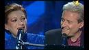 Futuro come te - Sanremo 2000 (live)