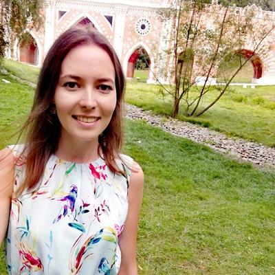 Екатерина Тупицына