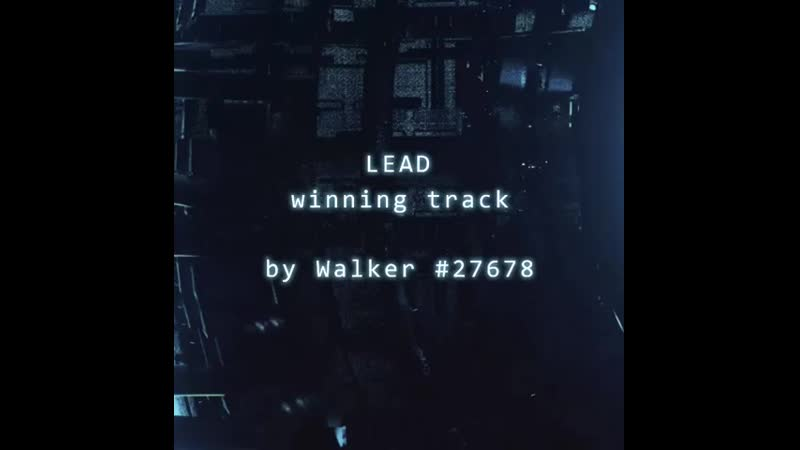 LEAD winning track by Walker 27678