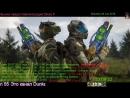 Warface Стрим сервер: Браво, Альфа, Чарли