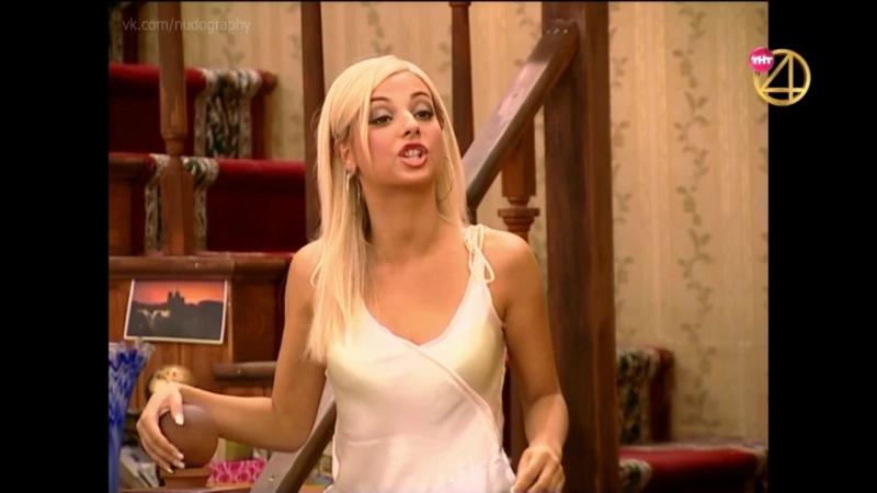 Дарья Сагалова в сериале Счастливы вместе (2006) - Серия 63 (Не стреляйте в белых черепах) Голая? Секси!