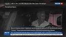 Новости на Россия 24 Вопреки всем запретам и угрозам группа Scooter приехала в Крым