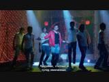 Кнэл 168 Desi Boyz (субтитры) HD Арши IPKKND Арнав и Кхуши Как назвать эту любовь сангит Паяль