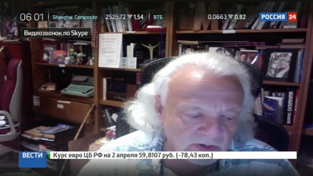 Новости на Россия 24 • Сын Евтушенко открыл причину смерти поэта