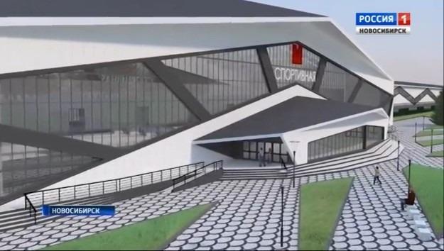Следующая станция Спортивная!