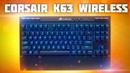 КРУТАЯ БЕСПРОВОДНАЯ МЕХАНИКА - Corsair K63 Wireless