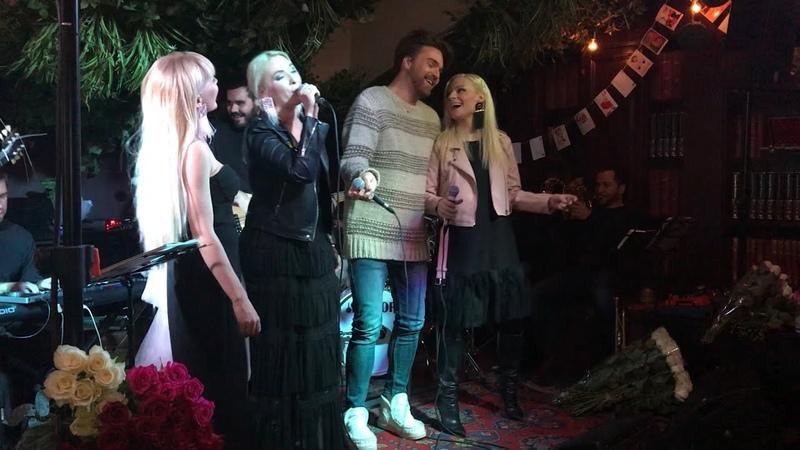 Группа НАОМИ и Александр Панайотов на концерте в честь 15-летия группы
