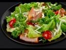 Салат с козьим сыром и балыком. Рецепт от шефа