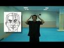 Самомассаж - 6 упражнений китайского самомассажа