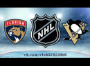 Florida Panthers vs Pittsburgh Penguins | 05.03.2019 | NHL Regular Season 2018-2019