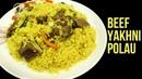 Beef Yakhni Pulao Recipe | বীফ আখনি পোলাউ রেসিপি | Eid Special