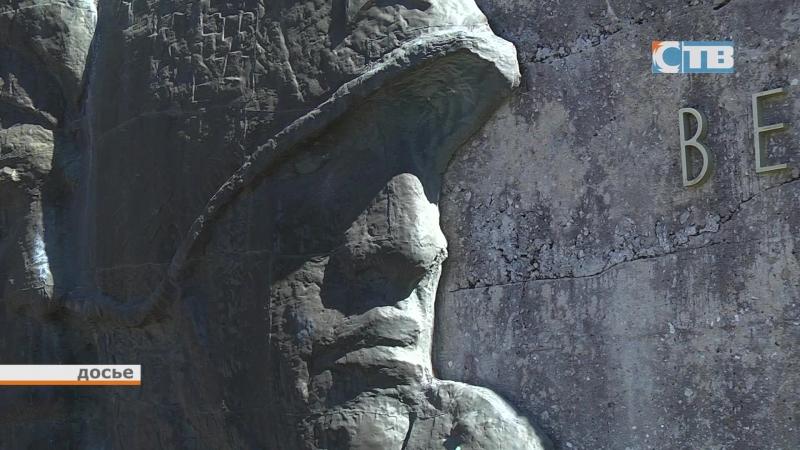 25.09.2018 Памятный знак в честь 75 - летия снятия блокады.