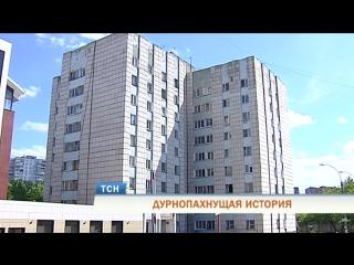 По колено в фекалиях: жители девятиэтажки в Перми тонут в канализационных стоках