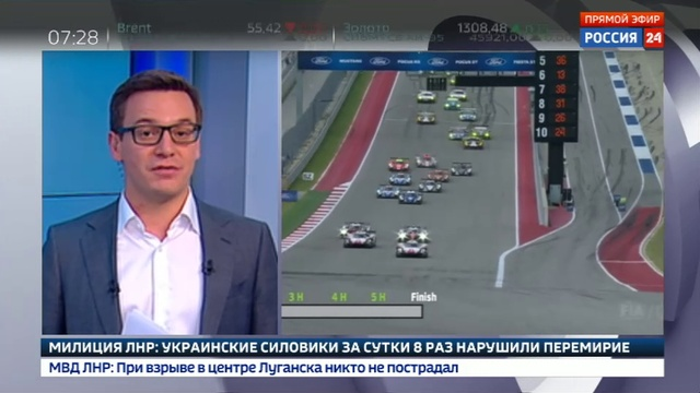 Новости на Россия 24 • Пилот SMP Racing сошел с дистанции гонок на выносливость