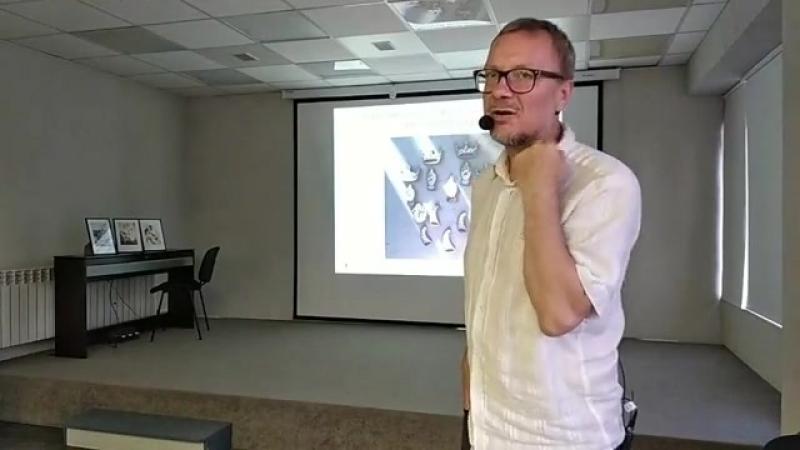 Скрытые коды города К геральдическая история Кёнигсберга и Калининграда открытая лекция Александра Попадина