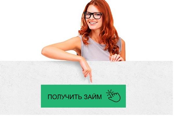 vk.cc/8t86ut