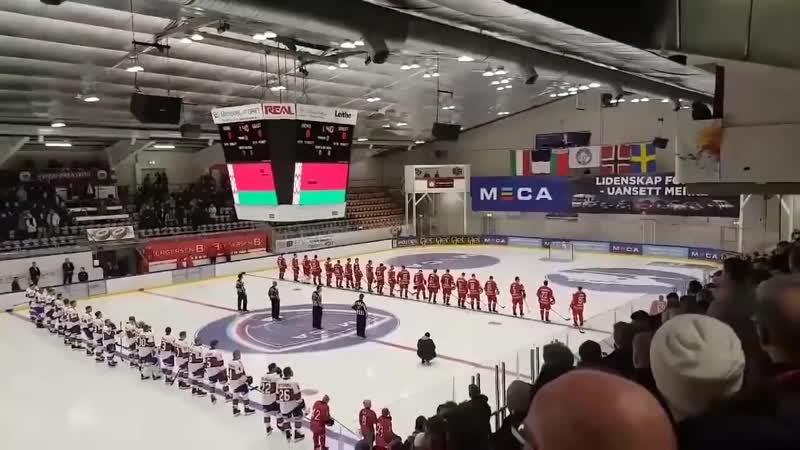 На турнире в Норвегии перепутали гимн Беларуси VHS Video