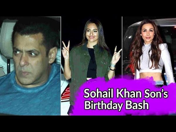 "B-Town At Sohail Khan's Son ""Nirvaan's Birthday Bash"" | Salman Khan | Jacqueline Fernandez"