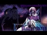 SADIST - Bloody Bates (Official Video 2018)