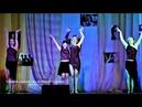 Танцевальная академия «СТАНЦИЯ» - «Бачата»