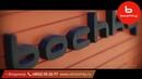 Производство бань бочек компании Bochky® во Владимире