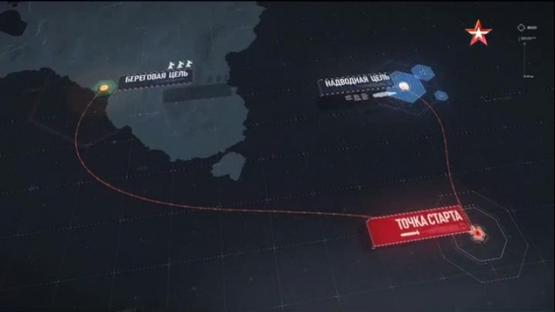 В МО РФ сообщили о завершающей стадии экспериментальной отработки океанской многоцелевой системы «Посейдон».mp4