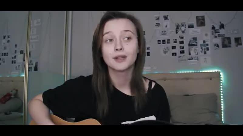 Скриптонит - это любовь (cover by Valery. Y._Лера Яскевич)
