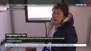 Новости на Россия 24 Медобслуживание на колесах жителям поселков Сахалина медицина стала доступнее