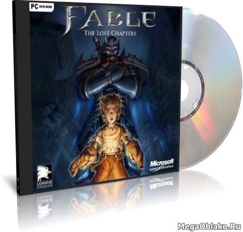 Fable: The Lost Chapters [1C] [RUS]