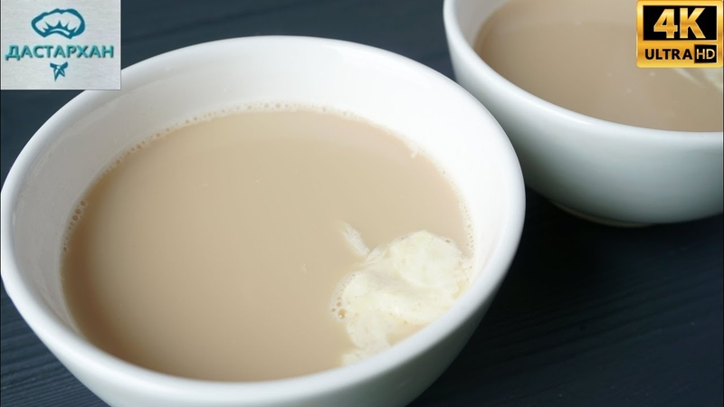 Чай, который ЗАМЕНИТ ОБЕД ☆ Аткан чай ☆ Аткян чай ☆ Уйгурский чай
