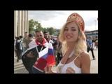 Наталья Немчинова Андреева Самая красивая болельщица ДАЛА на ЧМ 2018 по футболу, Видео