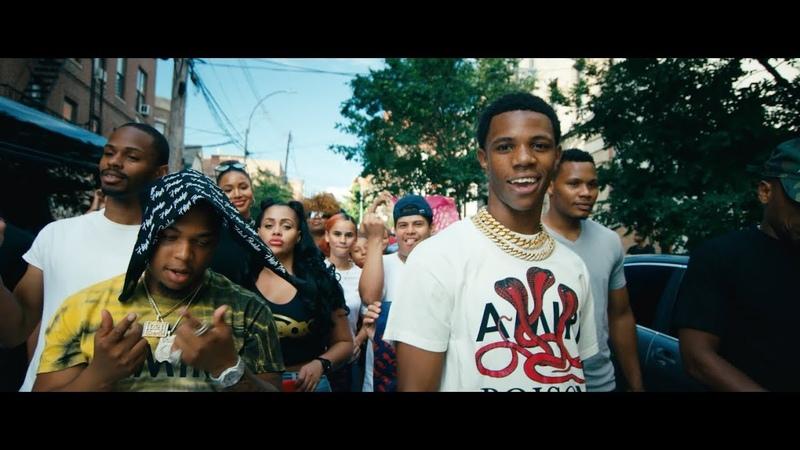 Don Q A Boogie Wit Da Hoodie Yeah Yeah feat 50 Cent Murda Beatz Official Music Video