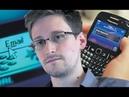 Код Доступа. Эдвард Сноуден / Информационно-документальный