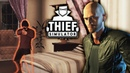 Симулятор Вора НАРВАЛСЯ НА ОПАСНОГО ХОЗЯИНА в игре Thief Simulator