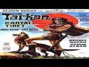 Tarkan - Marsın Kılıcı -Tunç Başaran 1969 -Kartal Tibet Behçet Nacar Zuhal Aktan