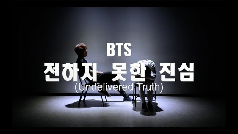BTS (방탄소년단) - Undelivered Truth (전하지 못한 진심) l CHOREOGRAPHY @CM X NAVINCI @1997DANCESTUDIO