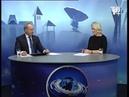 Интерактивная программа Телефорум от 17.10.18