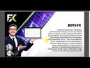 Fx Trading corporation честный обзор международной инвестиционной компании