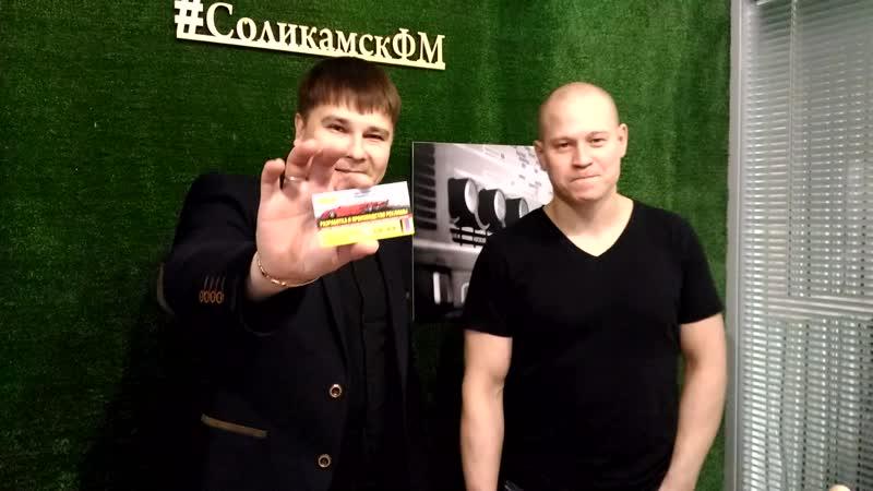 Руководитель рекламного агентства БРЭНД Андрей Букин и директор по развитию Владимир Еремеев.
