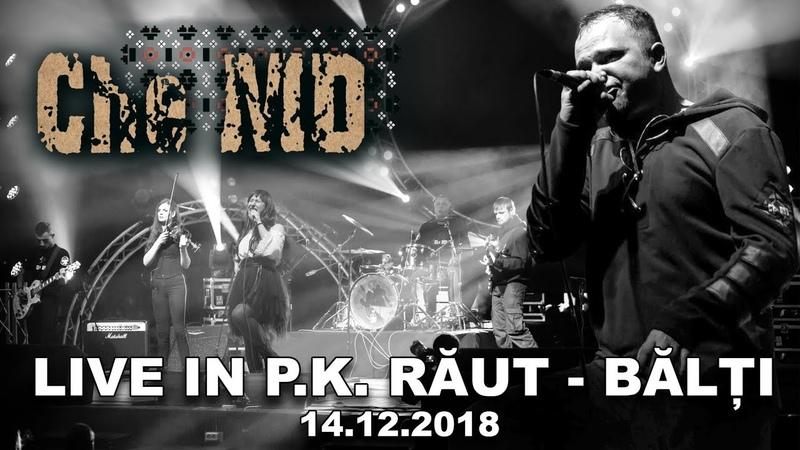 Che-MD - LIVE IN P.K. RĂUT- BĂLȚI [Official concert Video] 2018