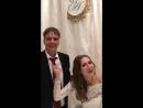 Свадьба Сергея и Алёны