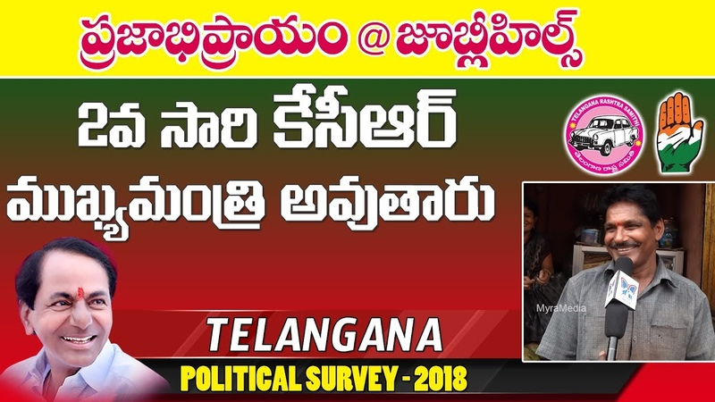 Election Survey @Jubilee Hills 11 | Public Talk on MLA Maganti Gopinadh Telangana Elections 2018