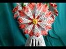 Модульное оригами, ваза с цветами/ Modular origami,vase with Flowers (фото с описанием) V19