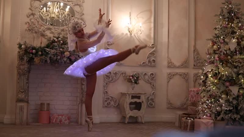 снегурочка балерина 3