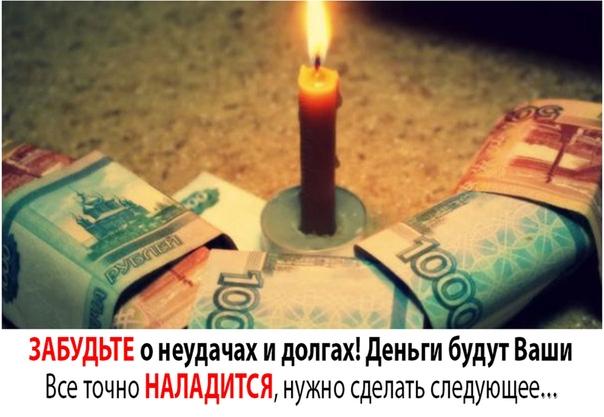 Как же часто мы слышим фразу « не в деньгах счастье », но с полной уверенностью могу сказать, что так считают лишь те, у кого они есть. К сожалению, мы живем в такое время, когда деньги играют весомую, решающую роль в нашей жизни!